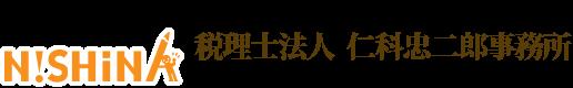 大田区・品川区・大井町・大森・蒲田・品川・横浜の会社設立をサポートします
